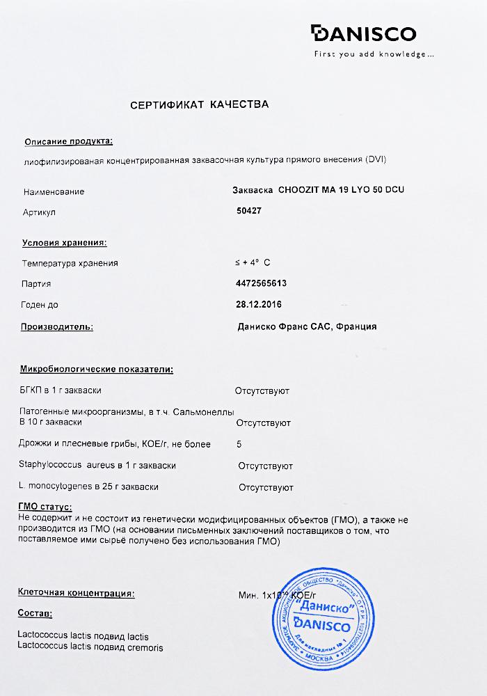 Универсальная бумага Cactus  CS-LFP90-914457 для плоттеров без покр 36